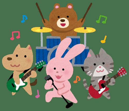 動物バンドのイラスト