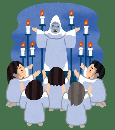 怪しい儀式のイラスト