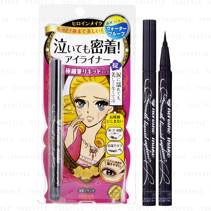 isehan-kiss-me-eyerline-marca-cosmetica-japonesa