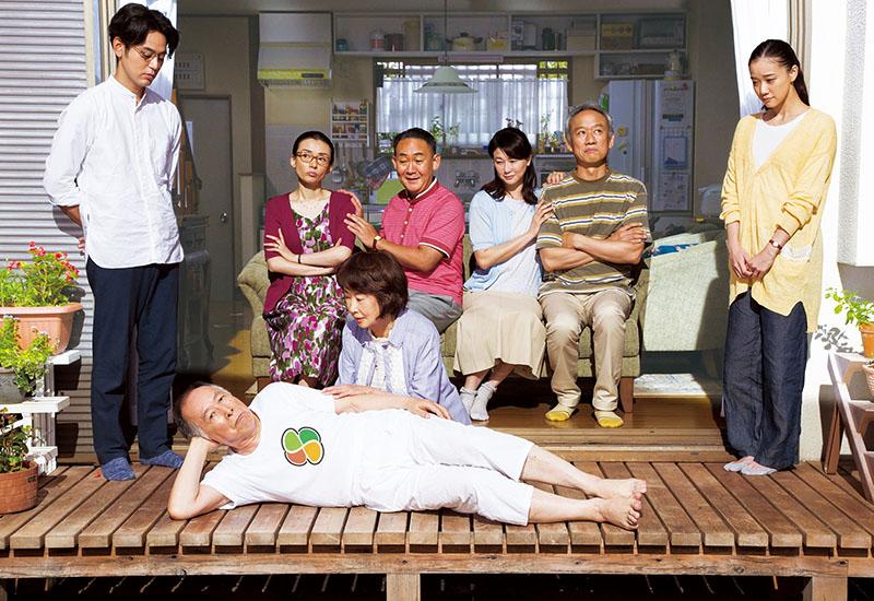 フレンテ映画サロン ワンコインシネマ 「家族はつらいよ2」 (C)2017「家族はつらいよ2」製作委員会