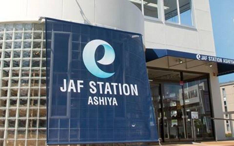 e-JAF STATION 芦屋