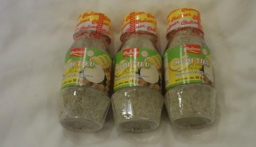 ホーチミンお土産おすすめとベトナムで買うと安いもの!14コ画像付き