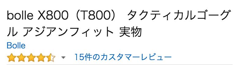 スクリーンショット 2015-09-25 22.18.24