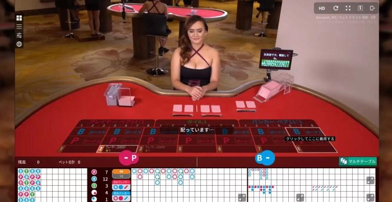 オンラインカジノ バカラ ランキング