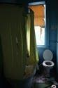 Slashed Up Shower Curtain