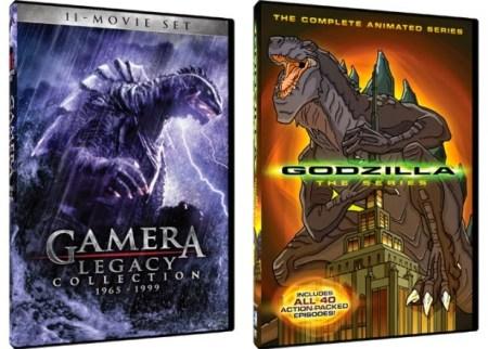 Godzilla Giveaway