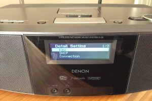 Picture of the Denon S-32 Internet Media Player, displaying its -Detail Setting- screen.