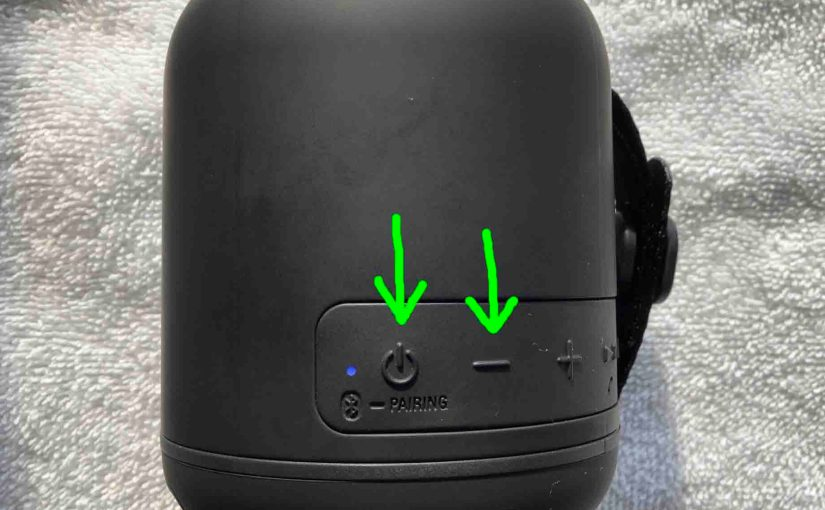 How to Factory Reset Sony SRS XB12 Bluetooth Speaker