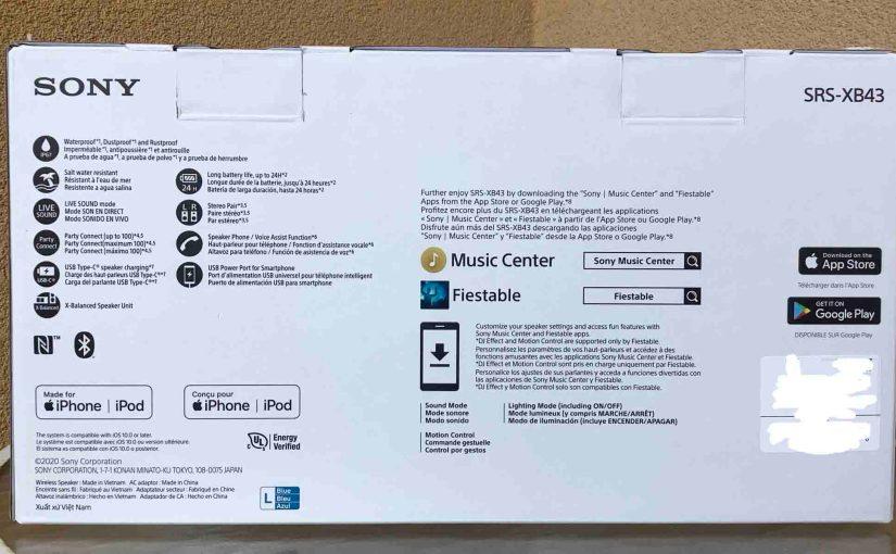 How to Factory Reset Sony SRS XB43 Wireless Speaker