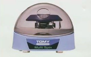 TOMY Multi Spin Micro Centrifuge Raffle Winner at UC-San Diego Biotech Vendor Showcase