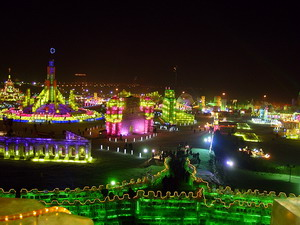 Harbin ledo festivalis
