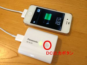 QE-QL201-WからiPhoneへ給電中