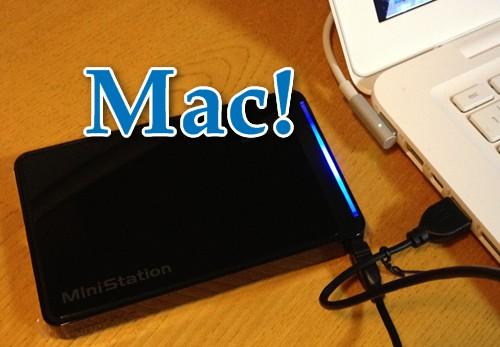 外付けHDDをMACにフォーマット