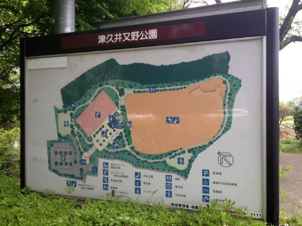 津久井又野公園の案内図