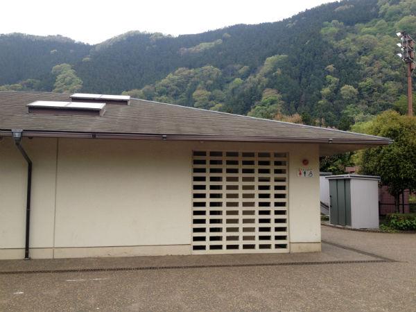 津久井又野公園のトイレ