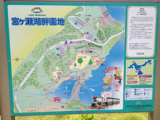 宮ヶ瀬湖畔園地の地図