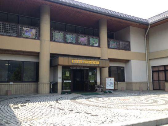 宮ヶ瀬ビジターセンター