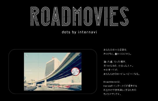 RoadMovies by HONDA