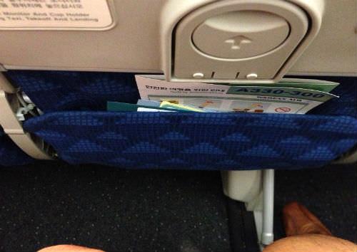 大韓航空エコノミーの座席の様子