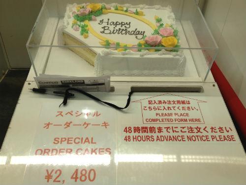 コストコのスペシャルオーダーケーキ