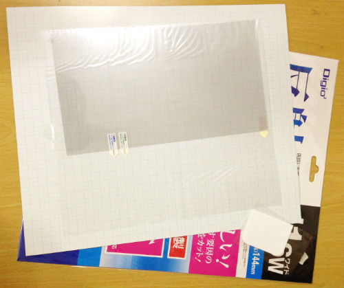 Digio2 液晶保護フィルム ブルーライトカット 11.6インチワイド対応 反射防止 グレー色タイプ SF-FLGBK116W