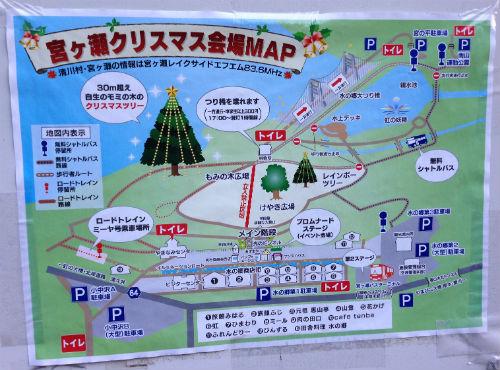 宮ケ瀬クリスマス会場MAP