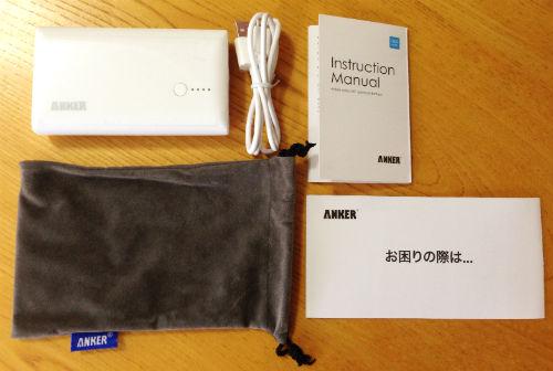 ANKER Astro M2 7800mAh モバイルバッテリー パッケージ内容