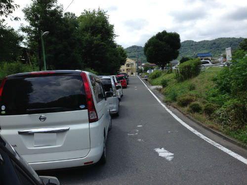 相模川ふれあい科学館 駐車場の渋滞