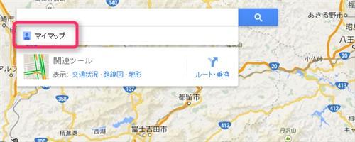 googlemaps-mymap
