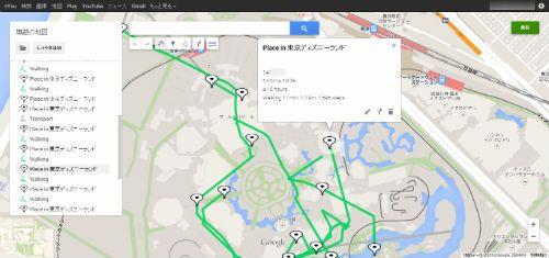 moves-googlemaps-詳細