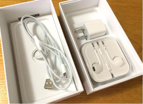iphone-標準付属品