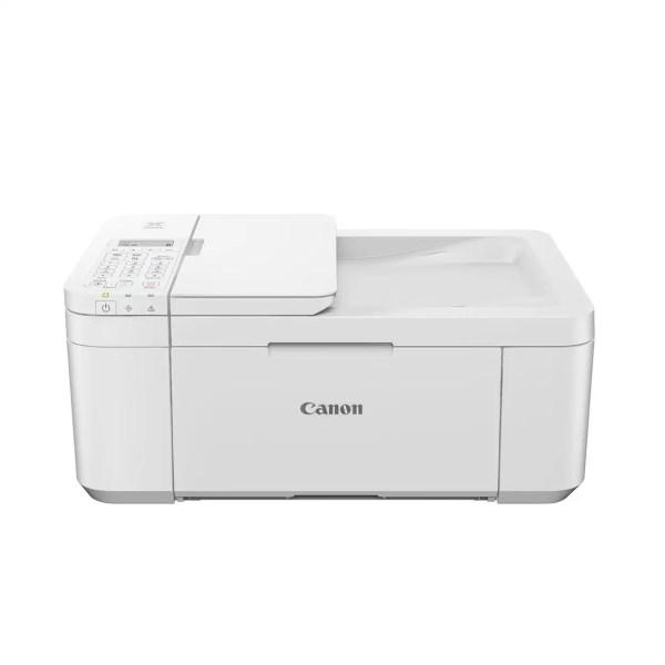 Canon PIXMA TR4551 Multifunkcijski InkJet Štampač