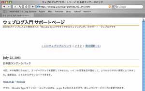 MT-jp.jpg