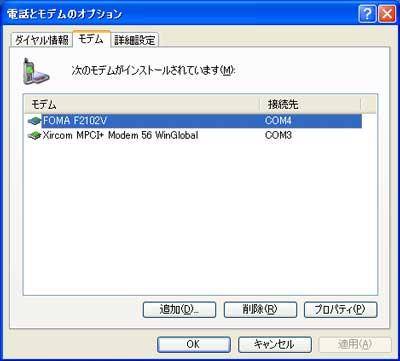 foma_f2102v_1.jpg