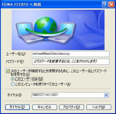 foma_f2102v_2.jpg