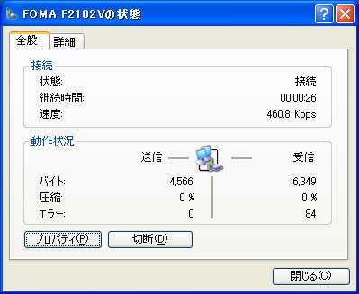 foma_f2102v_3.jpg