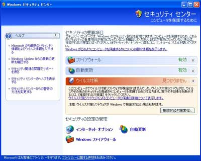 security_center.jpg