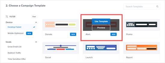 Seleccione la plantilla de alerta para comenzar a construir su barra de envío gratuito