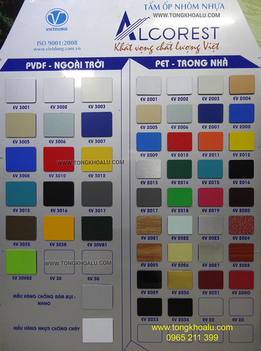 mã màu alcorest trong nhà ev2014