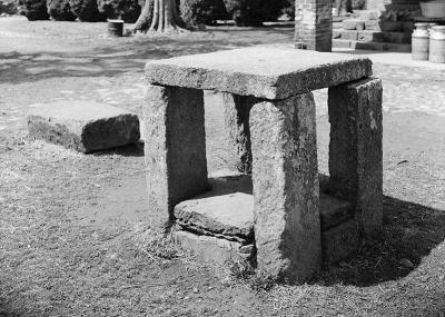 Slave auction block at Green Hill Plantation, Campbell County, Virginia. The Library of Congress