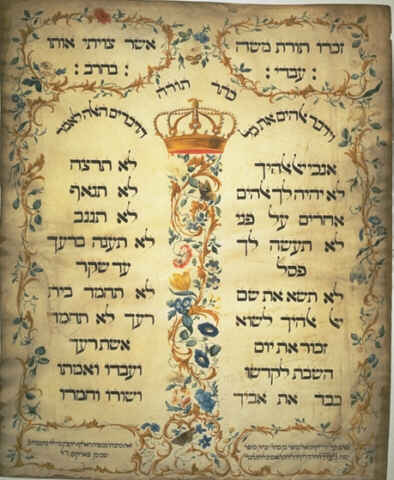 In this 1768 parchment, Jekuthiel Sofer emulated decalogue at the Esnoga Size: 612 x 502 mm Source: [1] at Bibliotheca Rosenthaliana, Amsterdam HS.ROS.PL.a-33