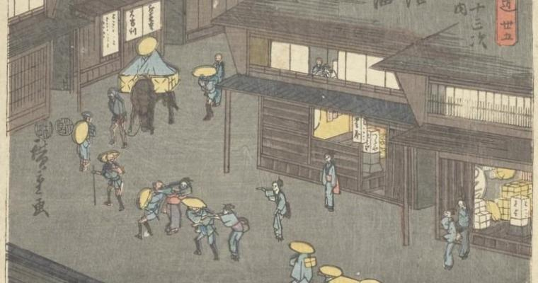 Free! Download 19th Century  Japanese Master Woodprints