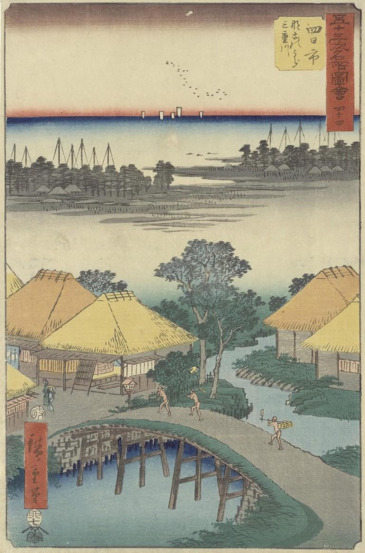 Yokkaichi-768x1163