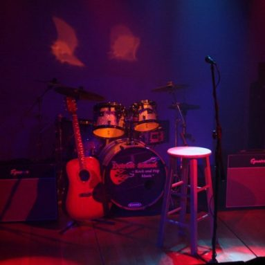 cropped-dsrp-live-concerts-small.jpg