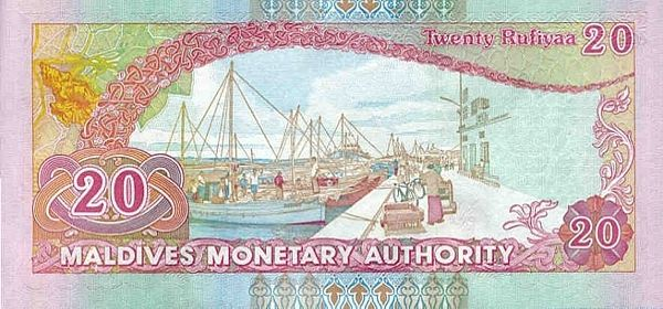 Maldives currency