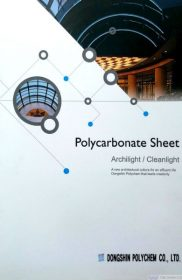 CleanLight – Tấm lợp lấy sáng polycarbonate đặc ruột – Catalogue 1