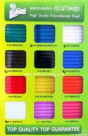 Màu Sắc PolyTop – Tấm lợp lấy sáng polycarbonate