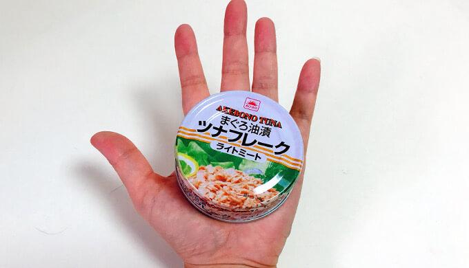 あけぼのツナ(サイズ)