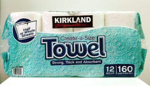 カークランドの「ペーパータオル」をキッチン用のいろんなペーパーと比較したよ【コストコ】