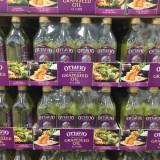オリーブ油より安い!オッタビオ(グレープシードオイル)で健康気分【コストコ】